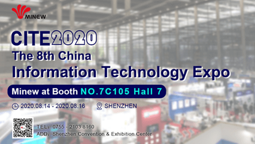 Minewtag will see you at The 8th China Information Technology Expo(CITE 2020)!