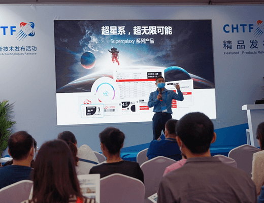 Minewtag Presents Edge Products & Solutions at the CHTF and CHINASHOP 2020